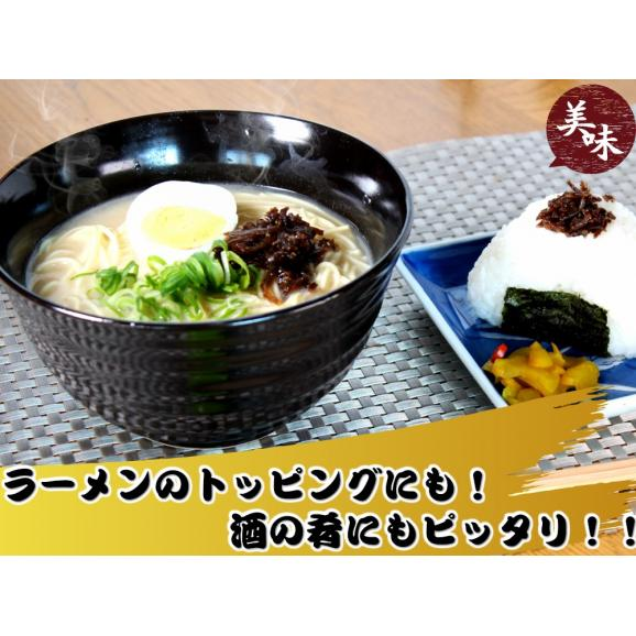 【メール便専用】ご飯のお供に『明太子入り子持ちきくらげ佃煮90g』2袋セット!05