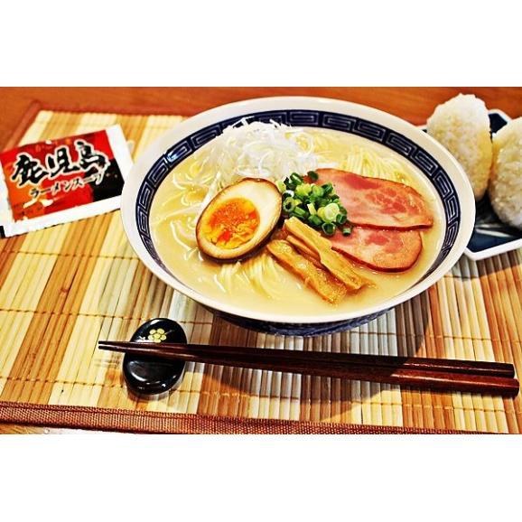 鹿児島ラーメン お取り寄せ とんこつラーメン 6人前 セット 豚骨スープ 九州人気 ご当地ラーメンシリーズ 黒豚エキス 風味豊か 保存食お試しグルメ03