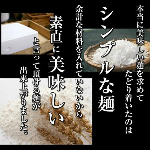久留米ラーメン 九州生麺 セット 白濁豚骨スープ付 2人前 お取り寄せ ご当地ラーメン 特産品 メール便商品 お試しグルメギフト02