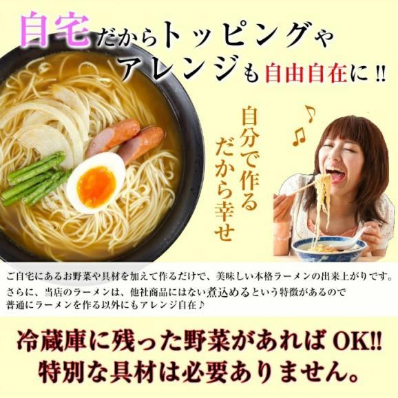 久留米ラーメン 九州生麺 セット 白濁豚骨スープ付 2人前 お取り寄せ ご当地ラーメン 特産品 メール便商品 お試しグルメギフト05