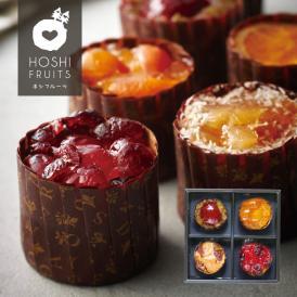 フレンチカップケーキ 4個 【HFSC-4】
