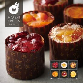フレンチカップケーキ 6個 【HFSC-6】