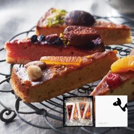 フルーツとナッツのタルト 4個 【HFNT-4】