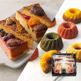 スタイリッシュなタルトと、果実のミニョン・ド・クグロフの素敵なアソート