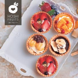 濃厚なアイスクリームとフルーツの美味しさが満ちる、至福のひとくちを。秋のギフトやハロウィンに♪