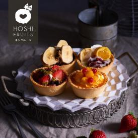 お中元や夏ギフトに最適!フルーツの贅沢アイス。至福のひとくち