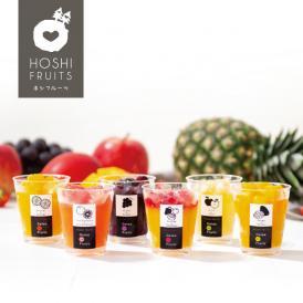お中元や夏ギフトに♪おいしいフルーツを凍ったまま食べる夏にぴったりのシャーベットデザート。