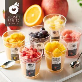 お中元や夏ギフトに♪凍ったまま食べる新感覚フルーツジュレ