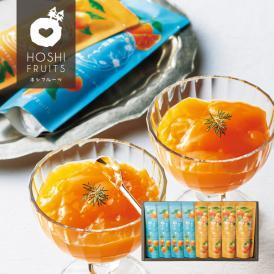 【期間限定】凍らせてもおいしい高級みかんジュレ 蜜柑しずく 8袋
