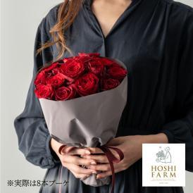 ホシファーム バラの花束<レッド>&贅沢ブラウニー6個入