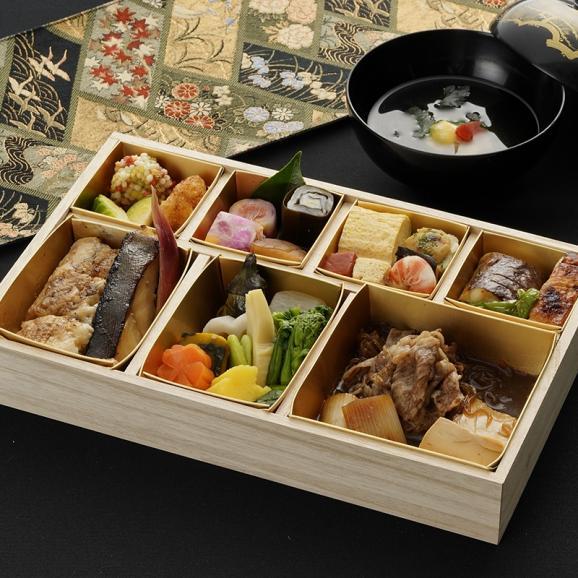 【家族祝・おうちで本格懐石を楽しめる】東京・青山の日本料理 ~星のなる木懐石白木重~ 1名様分01