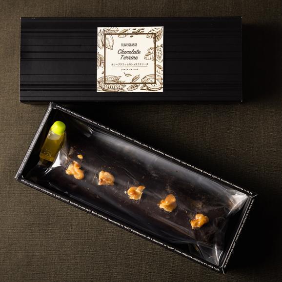 【濃厚チョコレートスイーツ】オリーブグラッセのショコラテリーヌ02