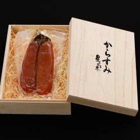 【1日5食限定×東京・青山×贈答品に】星のなる木自家製からすみ