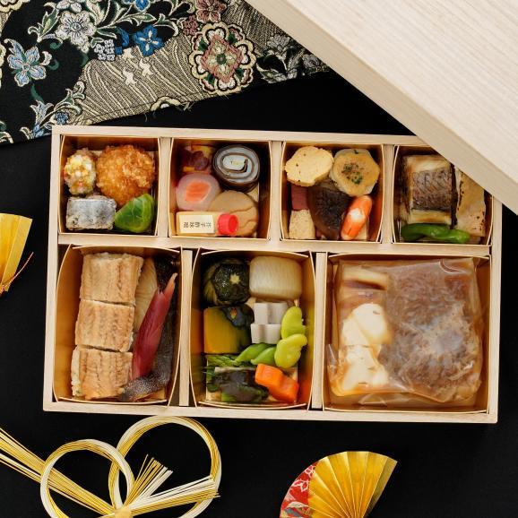 【送料込×秋限定50個】おうちでお祝いに東京・青山の日本料理 懐石白木重~甘味付~1名様分 06