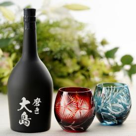 【贈答用に】吟醸芋焼酎「磨き大島」と切子ペアグラスセット