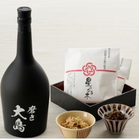 【旨い焼酎】吟醸芋焼酎「磨き大島」とお酒のおつまみセット