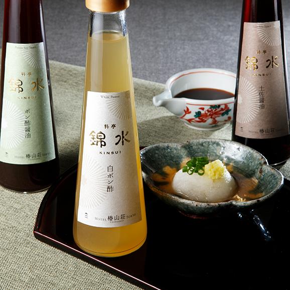 料亭 錦水 オリジナル調味料3本セット01