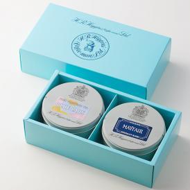 英国王室御用達 H.R.ヒギンス 人気の紅茶2缶セット 【ブルーレディ + メイフェア 各18g】 化粧箱入り