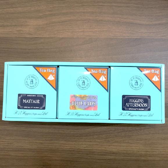 紅茶ティーバッグ3個セット【英国王室御用達・H.R.ヒギンス】02