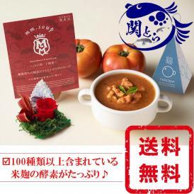 スープ ギフトセット ふく 石鹸 付 送料無料 スープスムージー 美容 健康 米麹 野菜 新触感 酵素 母の日 ギフト