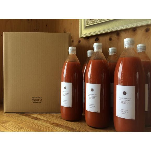 トマトジュース(有機トマト100%使用)1本1ℓ入り×6本セット01