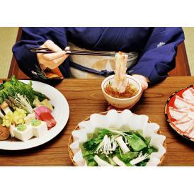 大人気【今だけ送料無料】京都人に愛される名物「出汁しゃぶ」ここだけのお味をギフト、ご自宅で 『厳選豚肉出汁しゃぶセット(2人前)』