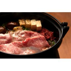 日本三大和牛「近江牛」上位部位「サーロイン」を贅沢にすき焼きで、濃厚な旨味をお楽しみくださいませ