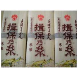 揖保乃糸特級(黒帯)6束包装品×10袋