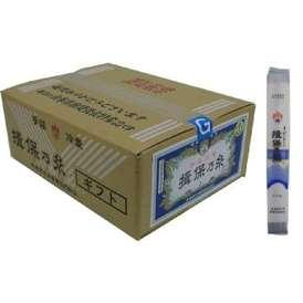 手延ひやむぎ(冷麦)『揖保乃糸』9kg(H-9K)