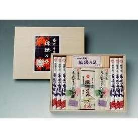 揖保乃糸 特級素麺・手延べうどん2種詰合せ(AW−35)