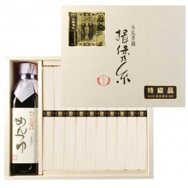 手延素麺「揖保乃糸」特級(黒帯) たつの醤油麺つゆセット【STY-50】