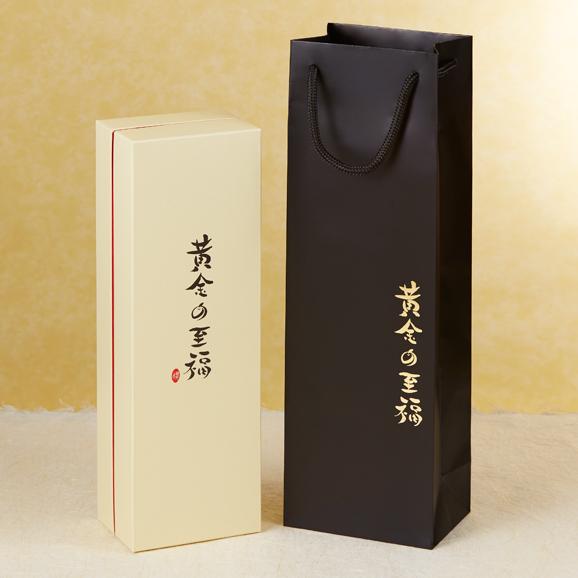 プレミアム林檎ジュース「黄金の至福」02
