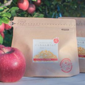 新食感!かむほどに出てくる甘さがクセになる「いっちゃん星りんご」