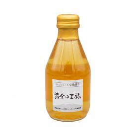 りんご農家の中でも人気No.1と絶賛されるレア品種「メルシー」から搾汁