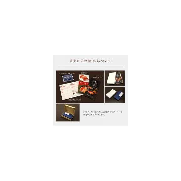 【送料無料】厳選本マグロ・海の幸、選べるギフト「奏」(かなで)。大切な方への贈り物に。【あす着】[[カタログギフト-奏]03