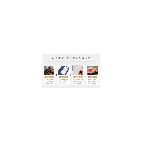 【送料無料】厳選本マグロ・海の幸、選べるギフト「和」(なごみ)。大切な方への贈り物に。【あす着】[[カタログギフト-和]02