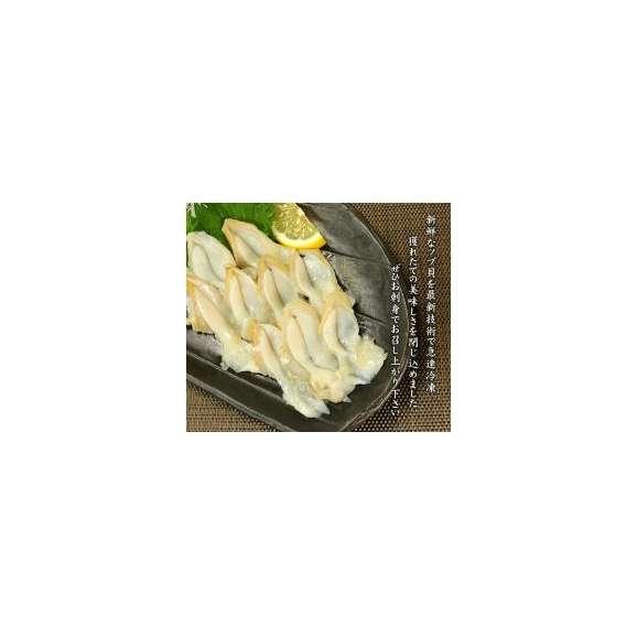 お刺身つぶ貝スライス140g(20切入)。獲れたてのつぶ貝を食べやすくスライスして急速冷凍、旨味をギュッと閉じ込めました《ref-ki1》[[つぶ貝スライス]02