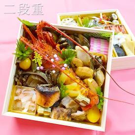 日本料理 もち月一味庵謹製 二段重おせち