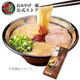 一蘭ラーメン 博多細麺ストレート 一蘭特製赤い秘伝の粉付 (2食入)