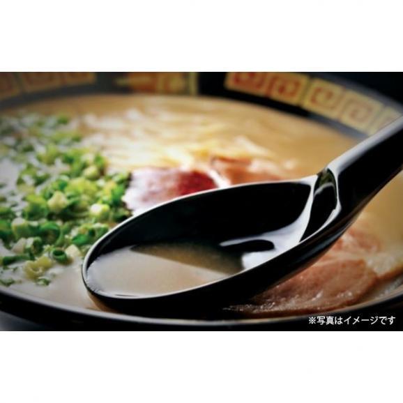一蘭ラーメン 博多細麺ストレート 一蘭特製赤い秘伝の粉付 (2食入)04