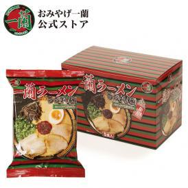 一蘭ラーメン ちぢれ麺 一蘭特製赤い秘伝の粉付 (5食入)