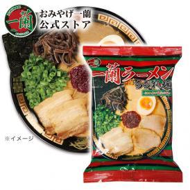 一蘭ラーメン ちぢれ麺 一蘭特製赤い秘伝の粉付
