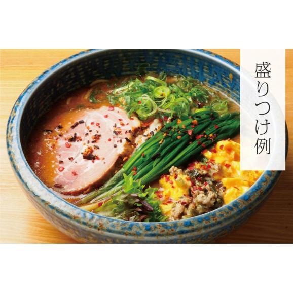 【生麺】【2食】元気のでるみそラーメン02