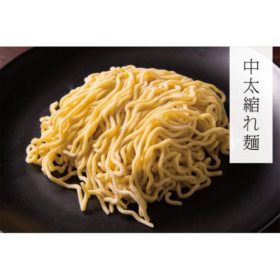 【生麺】【2食】元気のでるみそラーメン04