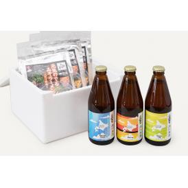 【家飲みセット】元気のでるみそラーメン+札幌クラフトビール(冷蔵)関東まで