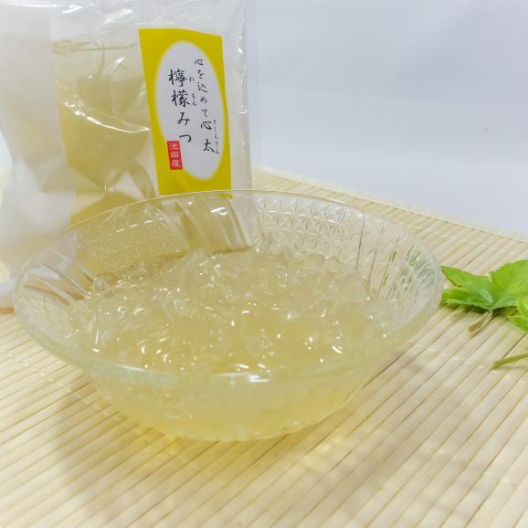 【複数商品5000円(税抜)以上ご購入で送料無料】心を込めてところてん 檸檬みつ01