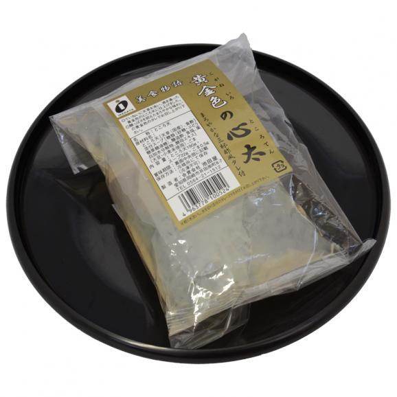 【複数商品5400円(税込)以上ご購入で送料無料】黄金色のところてん01