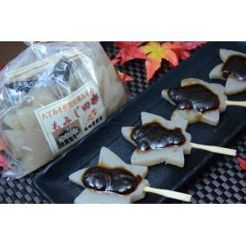秋を美味しく、楽しく食べる! もみじ田楽     (9月より発売)