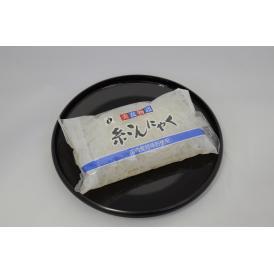 【複数商品5400円(税込)以上ご購入で送料無料】糸こんにゃく(白)