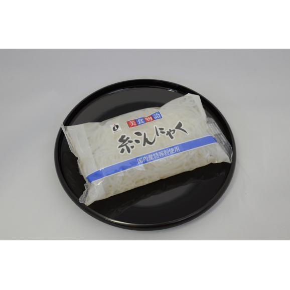 【複数商品5000円(税抜)以上ご購入で送料無料】糸こんにゃく(白)01